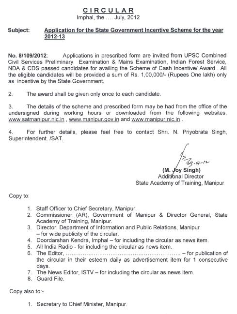 ZOGAM.COM - Manipur Govt Revised Incentive Scheme for passing UPSC ...
