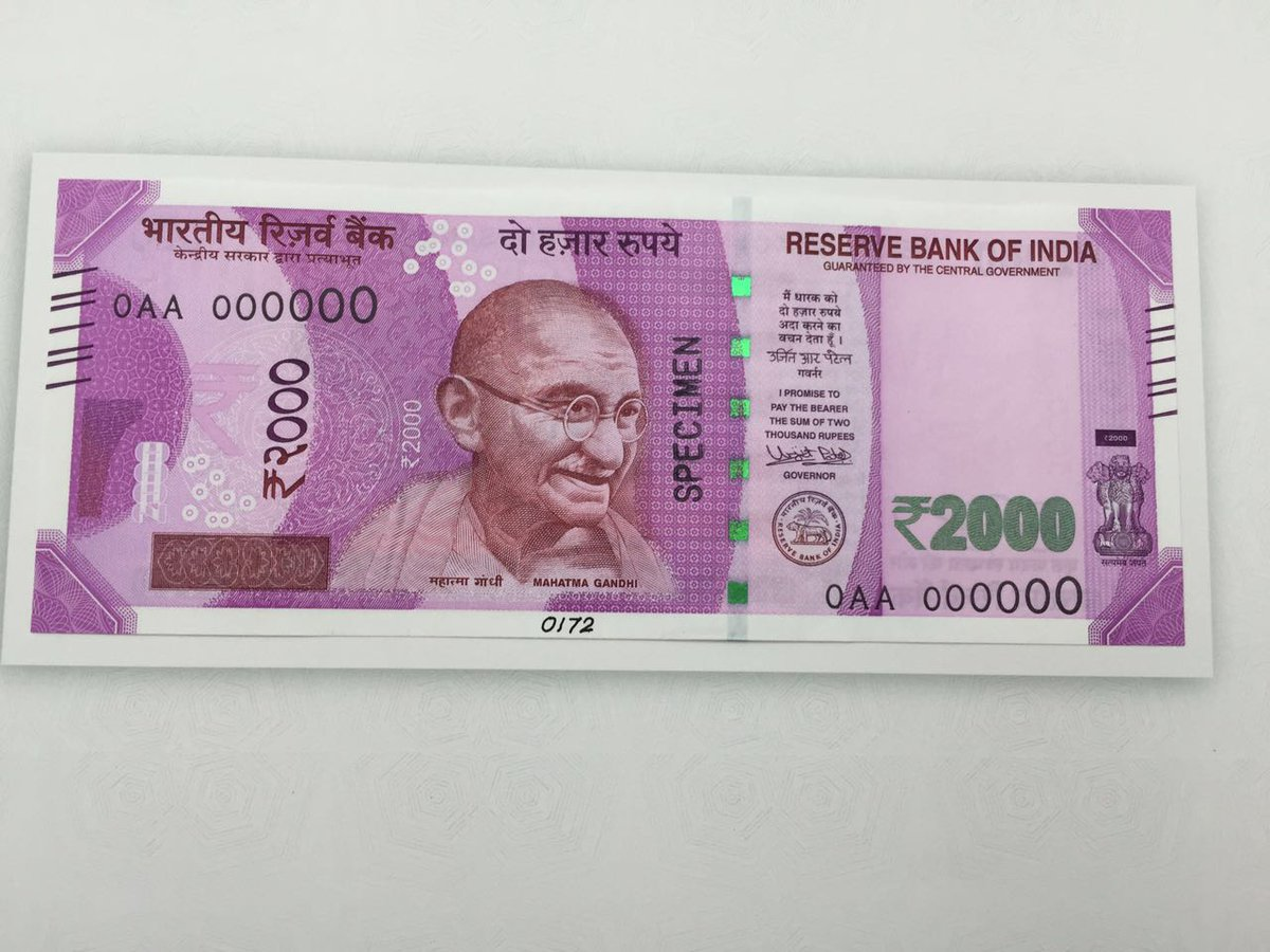 new2000note