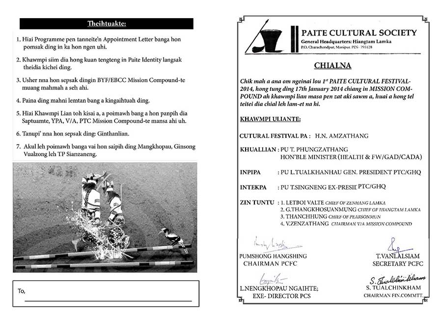 Paite-Culutural-Festival-Program-Page 1