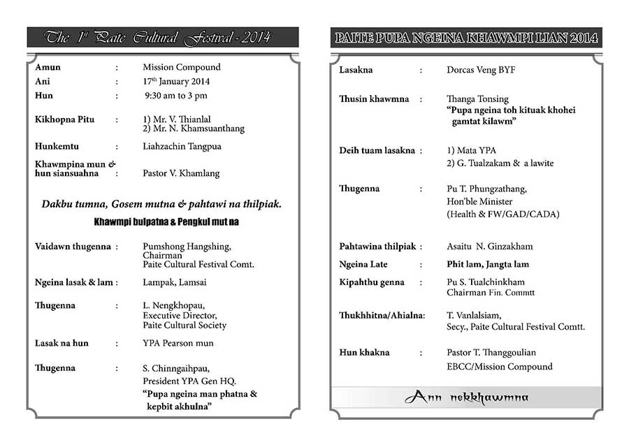 Paite-Culutural-Festival-Program-Page 2