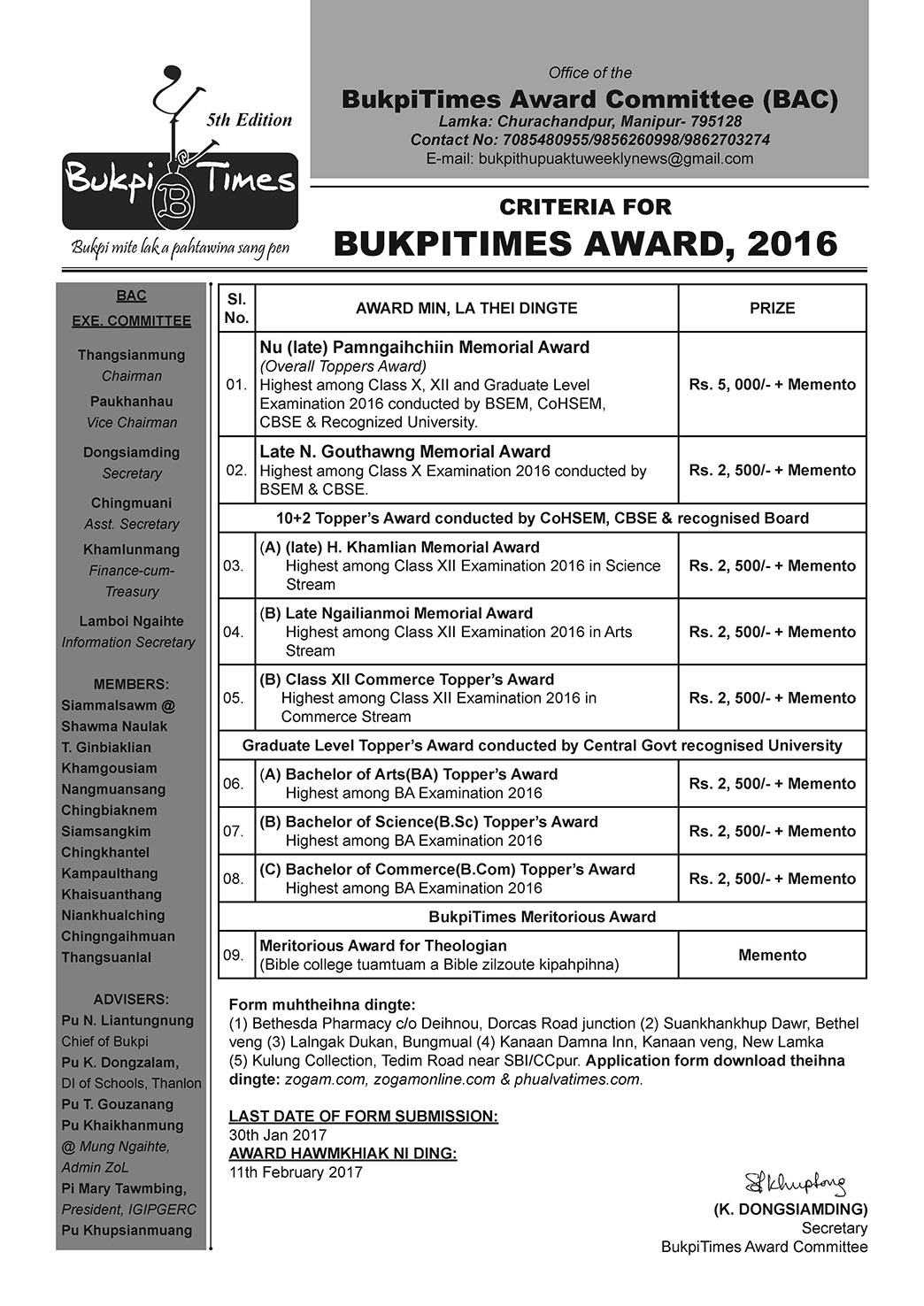 BukpiTimes Award 2016 form Page 1